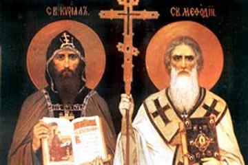 Εορταστικές Εκδηλώσεις  για την Εορτή των Αγίων Κυρίλλου και Μεθοδίου  στην Ορθόδοξο Ακαδημία Κρήτης (ΟΑΚ)