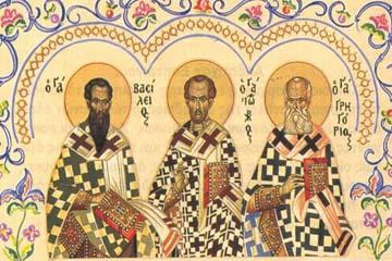 Εορτή των Τριών Ιεραρχών στην ΟΑΚ