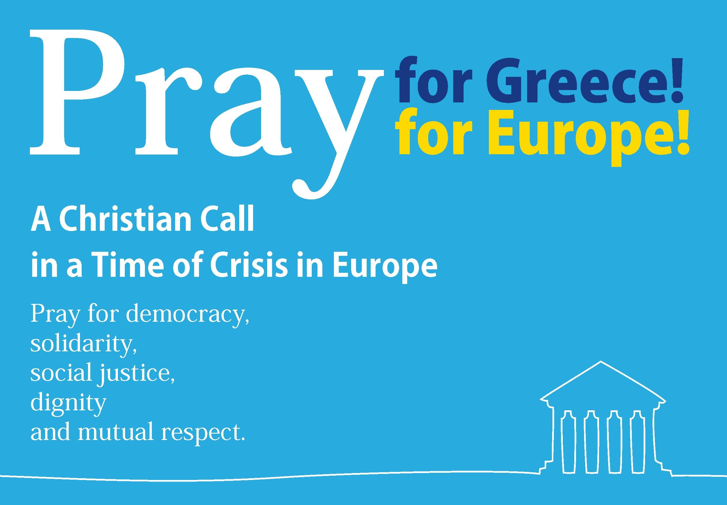 Ένα χριστιανικό κάλεσμα σε καιρούς κρίσης
