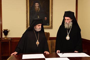 Μνημόνιο διημερούς συνεργασίας μεταξύ Θεολογικής Σχολής Χάλκης και Ορθόδοξης Ακαδημίας Κρήτης