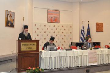 Παγκρήτιο Επιμορφωτικό Ιερατικό Πρόγραμμα του Ιδρύματος Ποιμαντικής Επιμορφώσεως σε συνεργασία με την Ορθόδοξο Ακαδημία Κρήτης