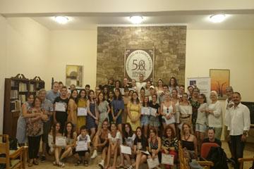 Το Ευρωπαϊκό Πρόγραμμα Erasmus+  στην ΟΑΚ