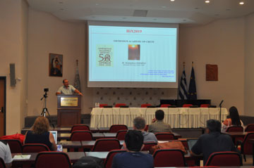 Διεθνές Συνέδριο Φυσικής  στην Ορθόδοξη Ακαδημία Κρήτης (HiX2019)