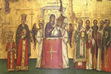 Κυριακή Ορθοδοξίας στην ΟΑΚ