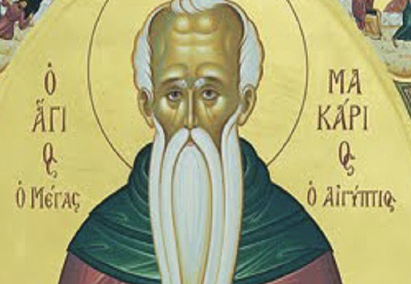 Celebration of Saint Makarios at the OAC
