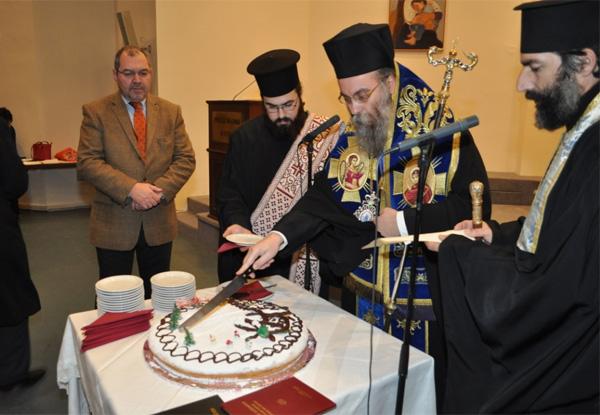 Υποδοχή του νέου έτους στην Ορθόδοξο Ακαδημία Κρήτης