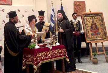 Επετειακή εκδήλωση για τα 50 χρόνια της Ορθοδόξου Ακαδημίας Κρήτης 3/10/2018
