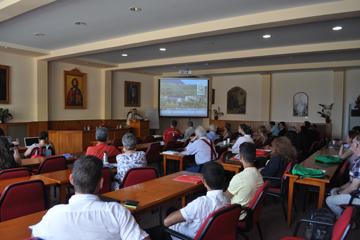 Διεθνές Διεπιστημονικό Συνέδριο Επιστήμης Φιλοσοφίας και Τέχνης