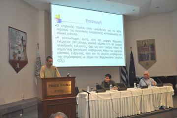 Δράσεις για την Εξοικονόμηση Ενέργειας και Αντιμετώπιση της Ενεργειακής Φτώχειας με Έμφαση σε Σχολικές Μονάδες